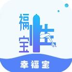 幸福宝app资源站下载