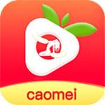草莓视频app下载安卓版