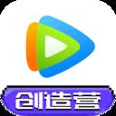腾讯视频下载安装免费2021