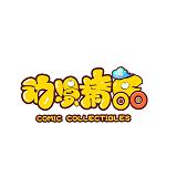 动漫精品comic collectibles