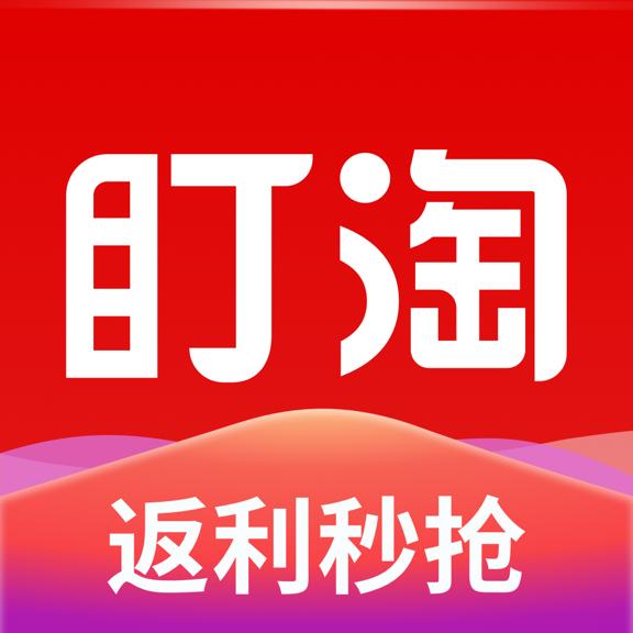 盯淘(抢购省钱)