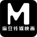 麻豆精品传媒2021网站入口
