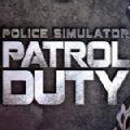 警察模拟查酒驾