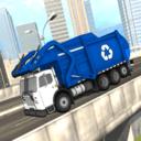 新垃圾车驾驶