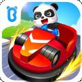 小熊猫赛车