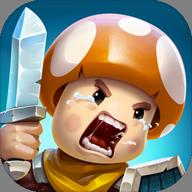 蘑菇战争2免费版
