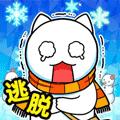 白猫与冰之城汉化版