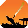 火箭轰炸模拟器